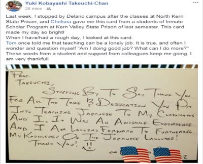 Sep 30 2017 post by Yuki Takeuchi Chan