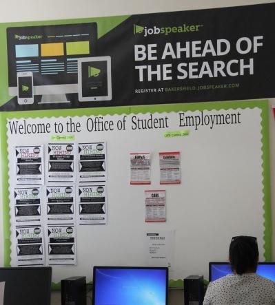 学生就业办公室