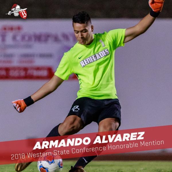 阿曼多阿尔瓦雷斯